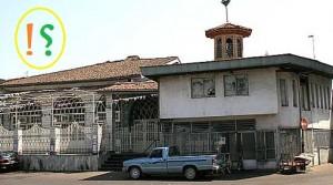 تمام اظهار نظرهای سیاسیون استان در خصوص اتفاقات اخیر مسجد صفی رشت
