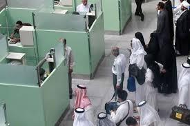 عربستان حکم دو پلیس خاطی را اجرا نکرد