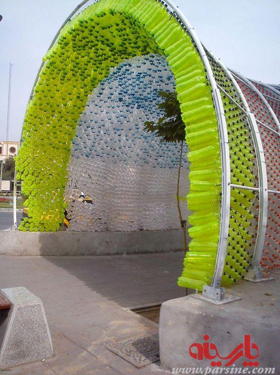 ابتکار شهرداری مشهد با قوطی خالی نوشابه+تصاویر