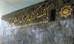جزئیات پولهای بلوکهشده ایران در نامه سیف به روحانی؛ رقم ۲۶ میلیارد دلار است