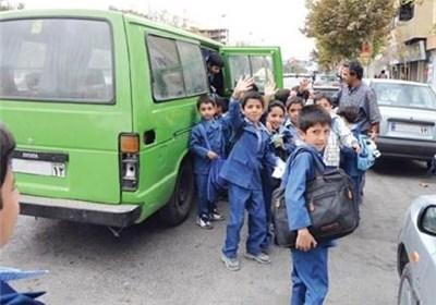 نرخ کرایه سرویس مدارس رشت افزایش یافت