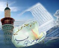 عید سعید فطر؛ روز اهدای جایزه الهی