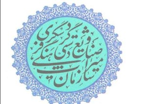 ۱۲۰۰ میلیون دلار، سهم ایران از گردشگری خارجی