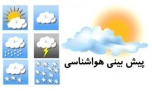 آسمان گیلان در تعطیلات عید فطر بارانی و هوا خنک است