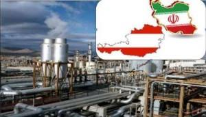 اعلام آمادگی شرکت معتبر اتریشی برای سرمایه گذاری در پتروشیمی ایران