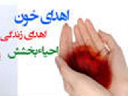 مسابقه عکس سلفی اهدا خون برگزار می شود