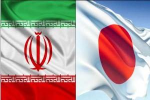 ژاپن برای لغو تحریم های ایران آماده می شود