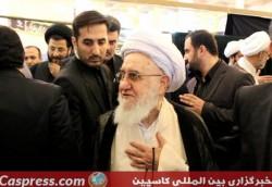 مراسم گرامیداشت اولین سالگرد در گذشت آیت الله محمدی گیلانی برگزار شد/گزارش تصویری