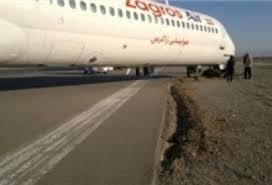 حادثه و فرود اضطراری هواپیما در اهواز