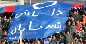 نامه سرگشاده هواداران داماش به مجمع نمایندگان گیلان