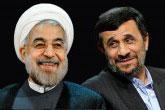 احمدی نژاد می خواست البرادعی و آژانس بین المللی انرژی اتمی را باهم بخرد!