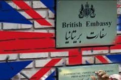 سفارت انگلیس در تهران رسما یکشنبه بازگشایی می شود