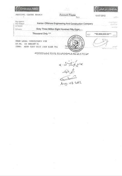 پول دکل گمشده پیدا شد/ نقش آقازاده وزیر لندننشین دولت اصلاحات در ماجرای دکل+اسناد