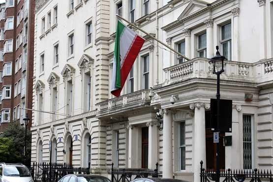 بازگشایی سفارت ایران در لندن + عکس