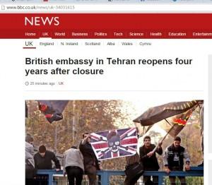 ذوقزدگی رسانههای غربی از بازگشایی سفارت انگلیس