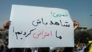 """تجمع اعتراضی""""نفوذ آمریکا، از برجام"""" مقابل مجلس آغاز شد+تصاویر"""