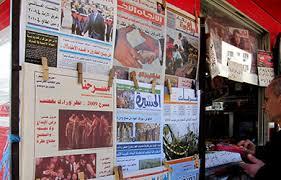 خبرسازی مضحک رسانه های عربی علیه ایران