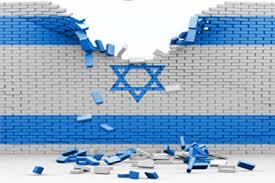 اسرائیل فیلم فارسی ساخت