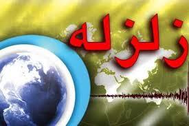 زلزله ۴٫۶ ریشتری تهران را لرزاند/هنوز آمار تلفات احتمالی این زلزله مشخص نیست+ جزئیات