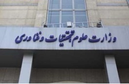 LG و سامسونگ به دانشگاههای ایران میآیند؟