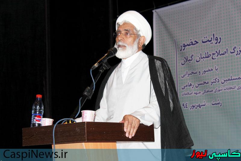یک نفر پیدا شود که بگوید در زمان موسوی یک دلار از کشور خارج شده است/ ممنوع التصویر بودن خاتمی را قبول نداریم!/گزارش تصویری