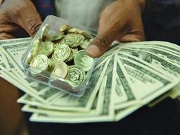 قیمت انواع سکه و ارز فردای انتشار خبر لغو تحریم های ایران/دلار و سکه ارزان شد