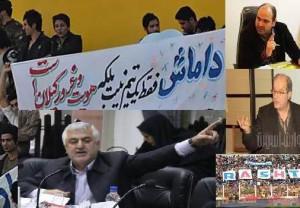 محمود باقری از کدام اشتباه حرف می زند!؟