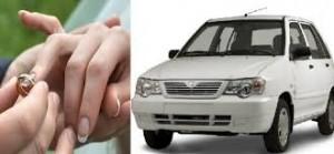 اولویت دولت کدام است ازدواج جوانان یا رونق بازار انحصاری خودرو؟!