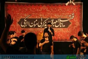 مراسم شب چهارم ماه محرم الحرام در  هیات میثاق با شهدا برگزار شد+گزارش تصویری