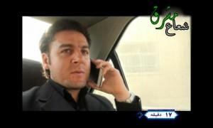 مستند کارگردان رشتی در آستانه اکران در سینما و جشنواره فجر