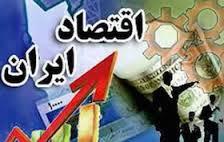 اولین نشانههای تحول اقتصادی ایران پس از توافق
