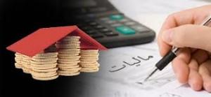 میزان حقوقهای معاف از مالیات تصویب شد + جزئیات کامل