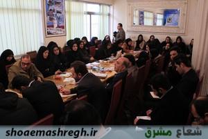 نشست هم اندیشی با اصحاب رسانه شهرستان رشت/گزارش تصویری