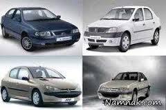 شب عید بالاخره ماشین بخریم یا نخریم؟