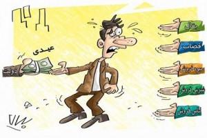 واریز ۲۰۰ هزار تومان عیدی توسط دولت به مردم صحت دارد؟!