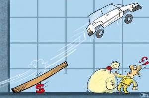 موافقت شورای رقابت با افزایش قیمت خودرو | سایپا ۰.۴ درصد؛ ایران خودرو ۱.۸۱ درصد