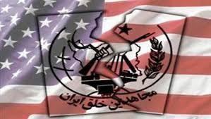 مقر منافقین در مرز ایران و عراق کشف شد +تصاویر