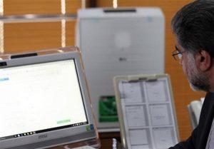 آمار میزان مشارکت مردم گیلان در سرشماری اینترنتی ۳۶ درصد است