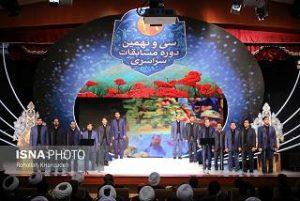 اختتامیه سی و نهمین دوره مسابقات سراسری قرآن (گزارش تصویری)