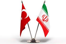 تیتر عجیب روزنامه ترکی علیه ایران! +عکس