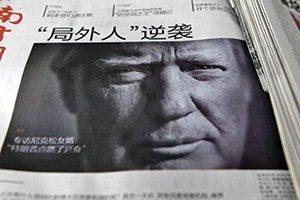 اعلام جنگ ترامپ علیه چین