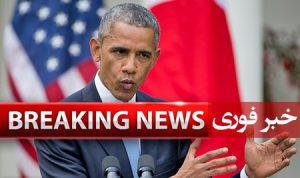 گزارش خبری از آغاز یک بحران/ آمریکا ۳۵ دیپلمات روسیه را اخراج میکند