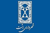 ساماندهی رانندگان استیجاری شهرداری رشت در انتظار مصوبه شورای اسلامی شهر