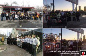 حضور پرشور جمع کثیری از اقشار مختلف مردم ، مسوولین و دانش آموزان در ایستگاه های آتش نشانی