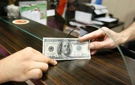 دلار دوباره در سراشیبی افتاد