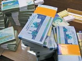 کدام شهر بیشترین تسهیلات بانکی را پرداخت؟