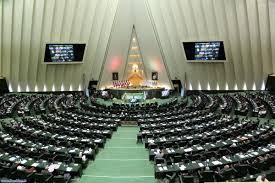 مجلس با کلیات طرحی درباره «افزایش تعداد نمایندگان» مخالفت کرد