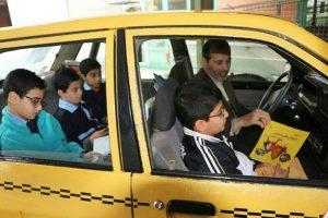 اهدای کتاب به کودکان و نوجوانان در ایام نوروز توسط ساحل فیلسوف