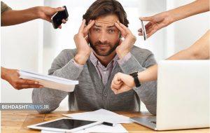 آشنایی با ۵ عارضه خاموش ناشی از استرس