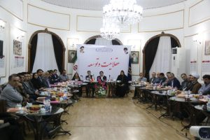 گزارش تصویری نشست شوراهای سازمانهای وابسته به شهرداری رشت